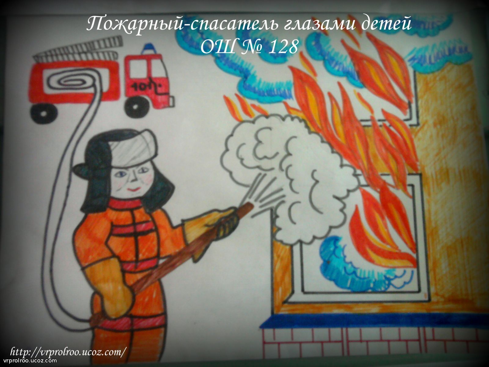 спасатель глазами детей рисунок